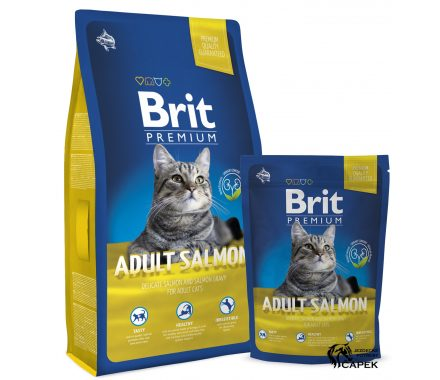 Granule Brit -ADULT SALMON-